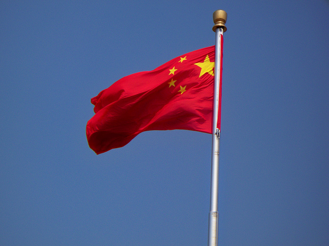 Chinese miners in distress as low iron ore prices threaten to cripple industry